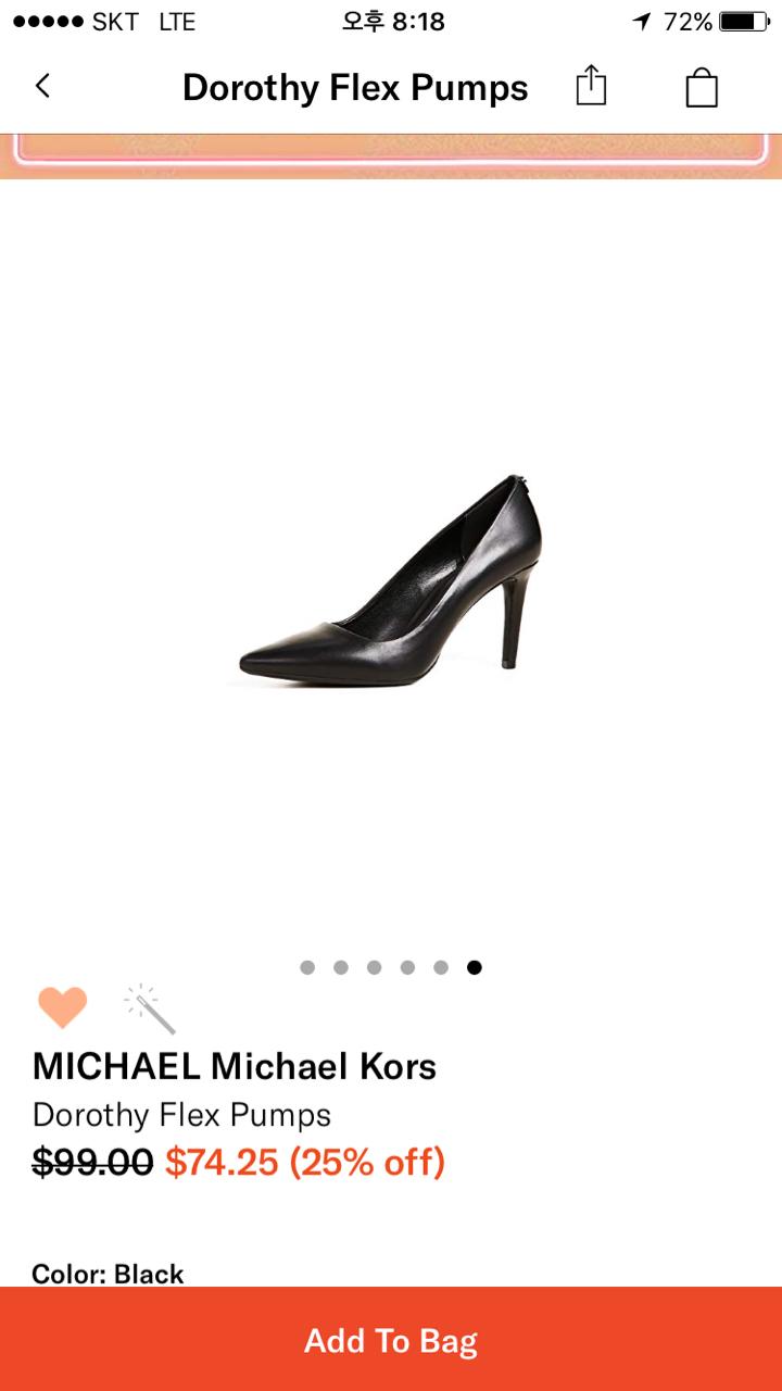 가격인하:: 마이클.마이클코어스 여성 펌프스 (250사이즈)