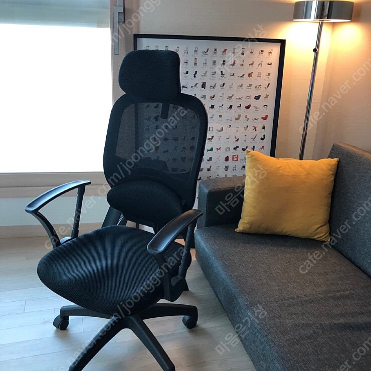 [에넥스] 사무용의자, 사무실의자, 책상의자, 공부방의자 2개 팝니다!