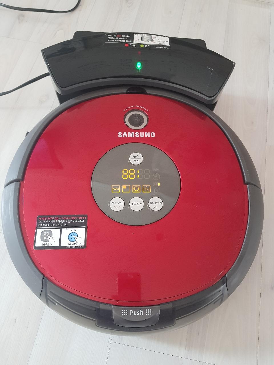 삼성 로봇 청소기