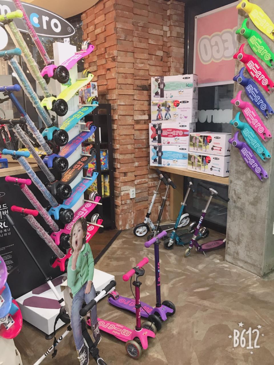 판교동 스포츠용품, 장난감 할인 매장 팜토이