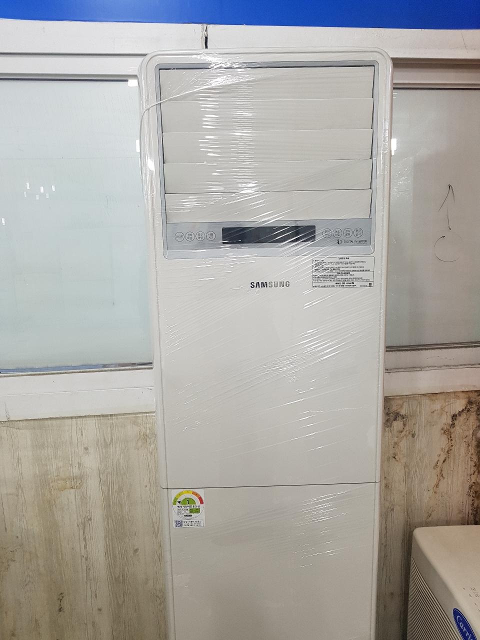 냉난방기 15평형(인버터)