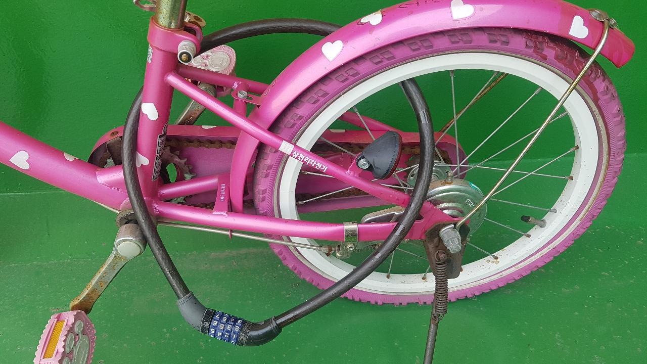 18인치 삼천리자전거
