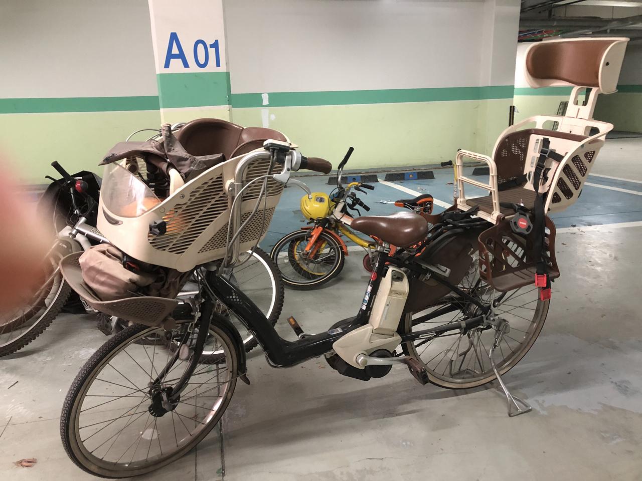 전동식 마마차리 자전거 (유아탑승 전동자전거)