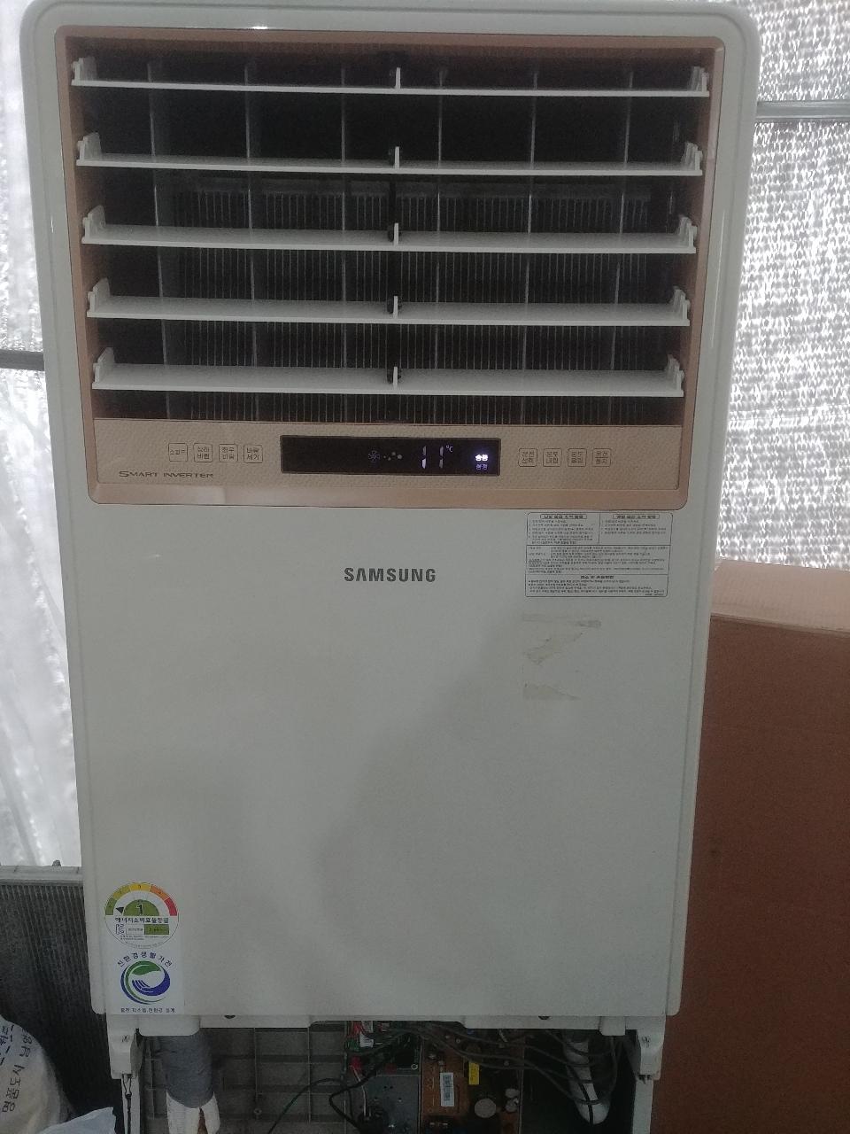 30평 냉난방기 판매