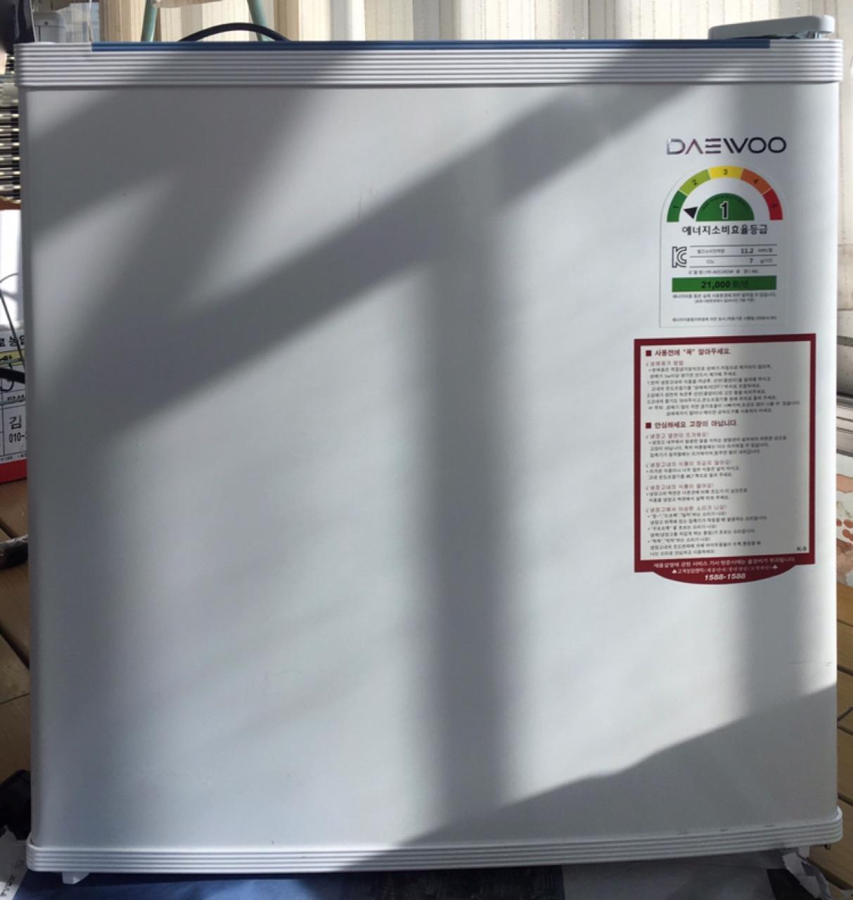 대우 원룸형 냉장고