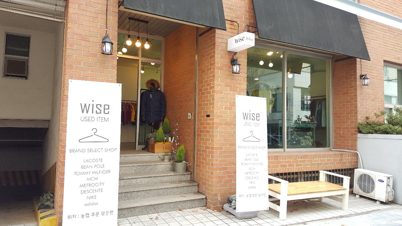 《☆제주 최초 브랜드 빈티지 샵 오픈☆》