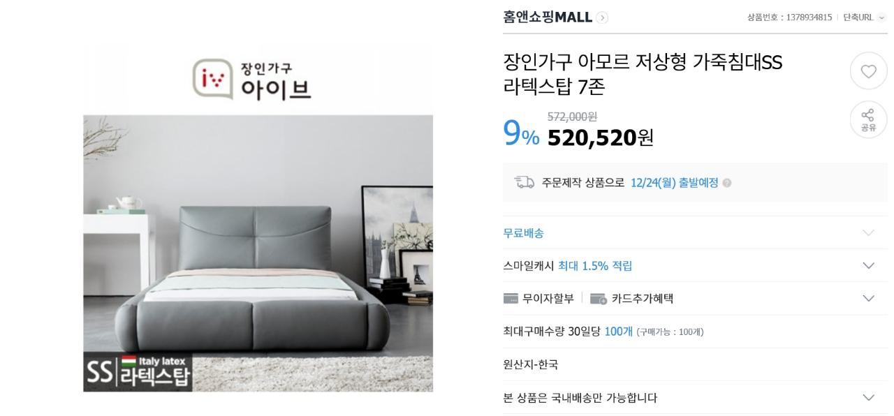 저상형 슈퍼싱글 침대와 매트리스 가져가세요~^^