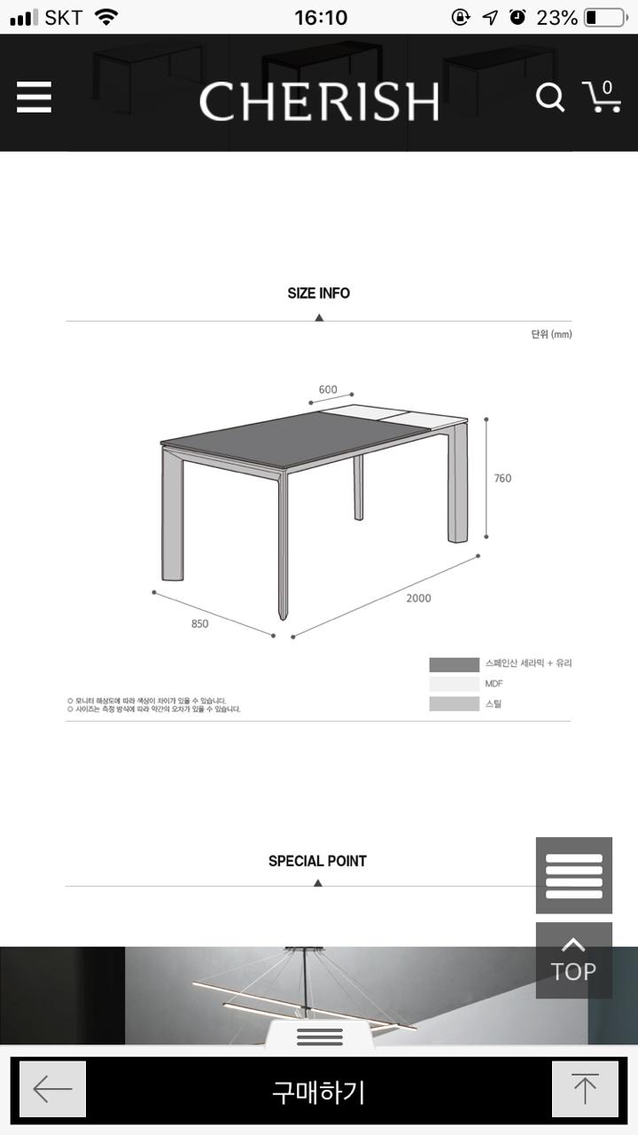 원빈 식탁 확장형 6-8인가능 라이트 그레이 체리쉬 세라믹