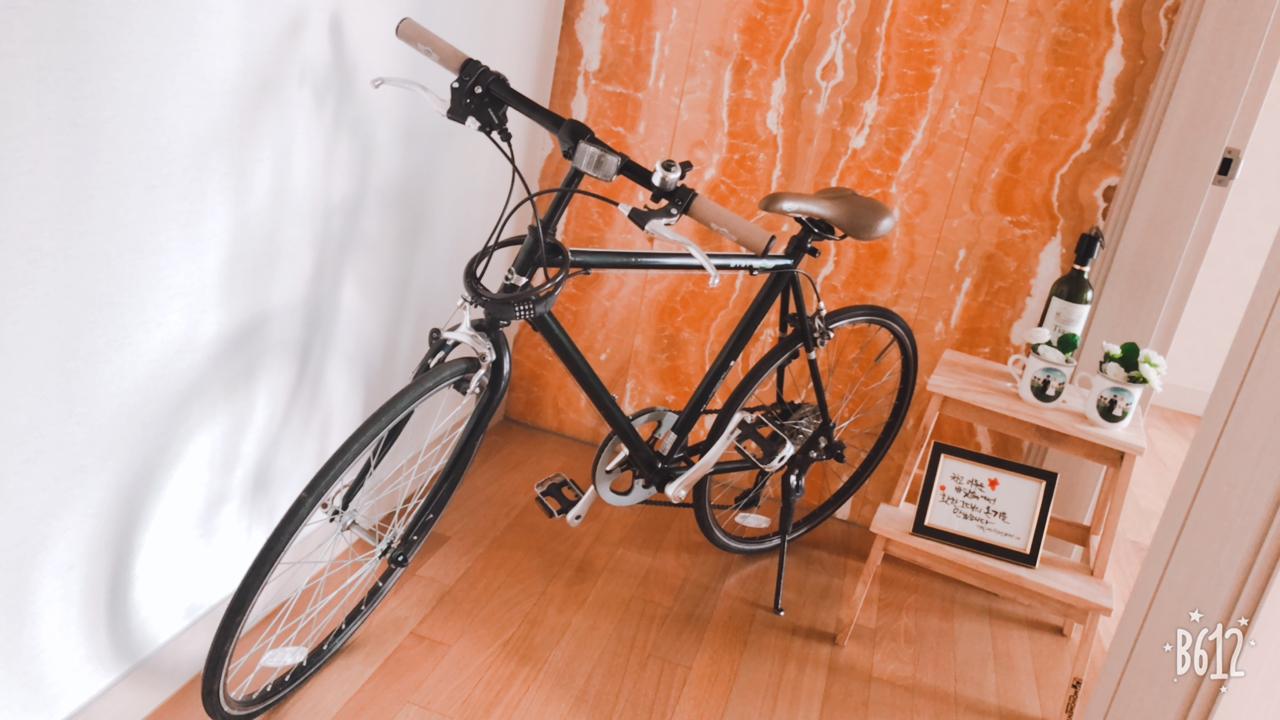 클레식한 희귀 자전거(분위기 있고 예쁜 자전거 임)