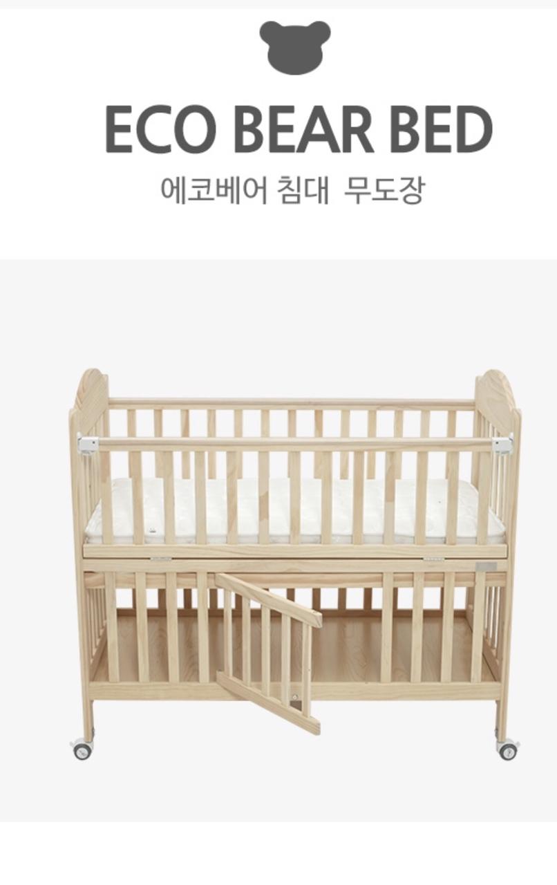 쁘띠라뺑 에코베어 침대