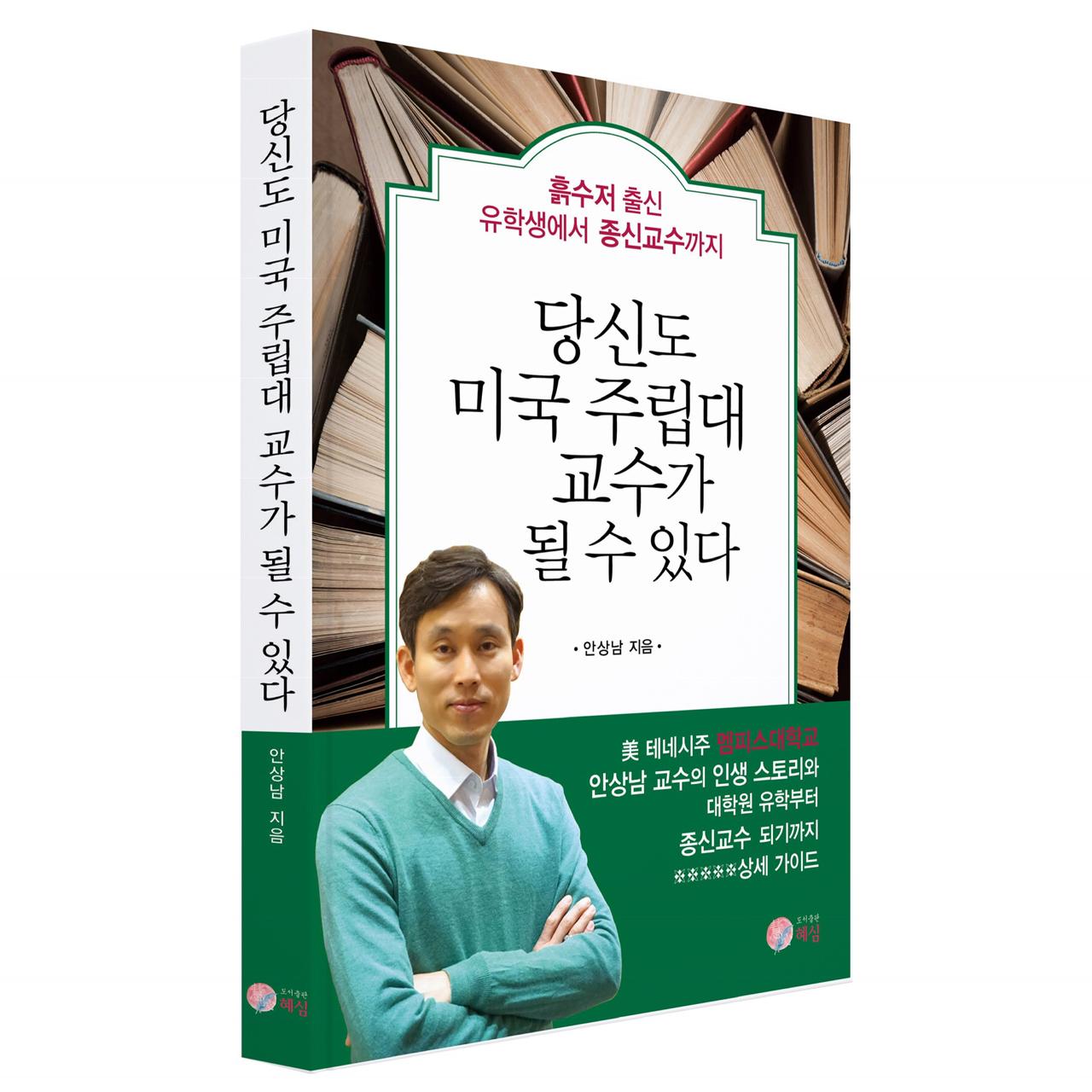 광교(임시) 주민인데 책을 한 권 냈습니다.