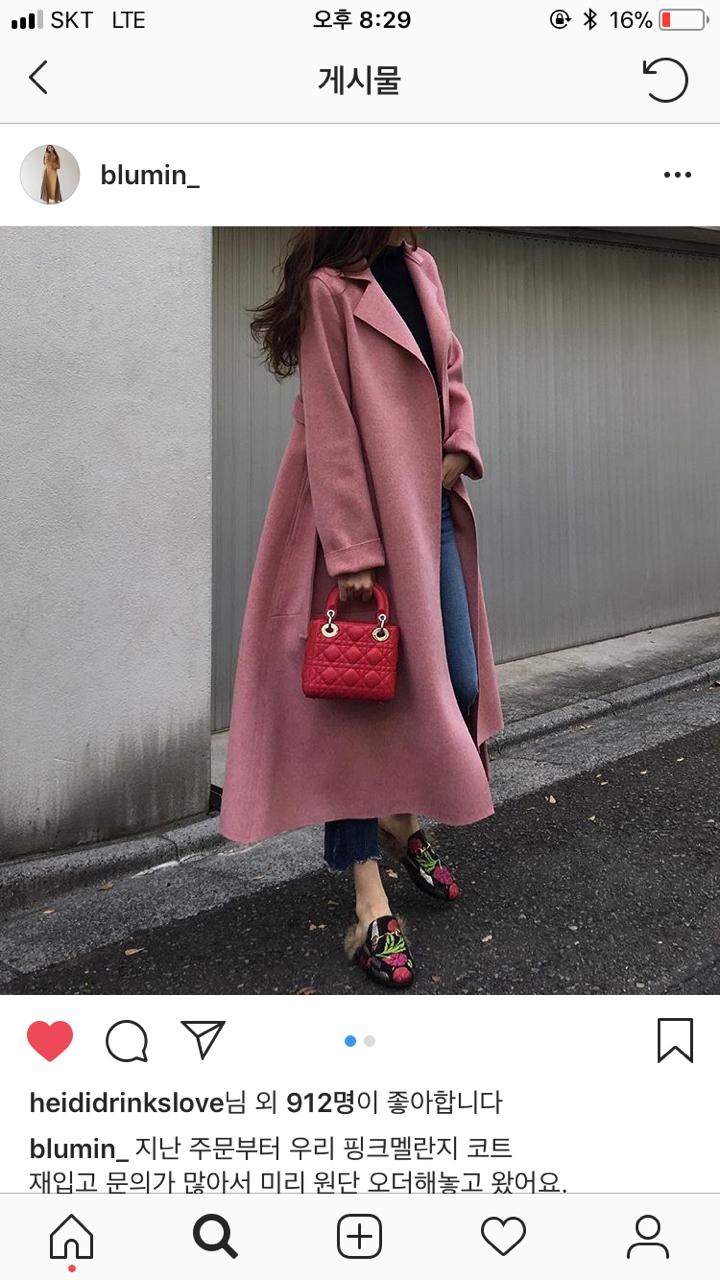 블루민 코트 박하선코트 연예인코트