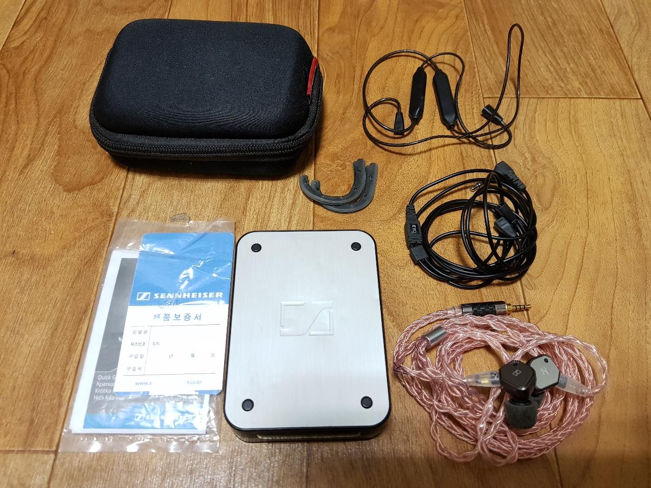 정품 젠하이저 IE80 이어폰 및 악세사리 일괄