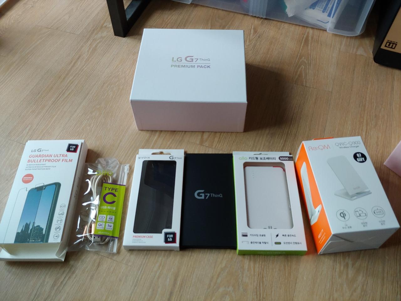 핸드폰 보조배터리, 무선충전기, 케이블, G7 케이스