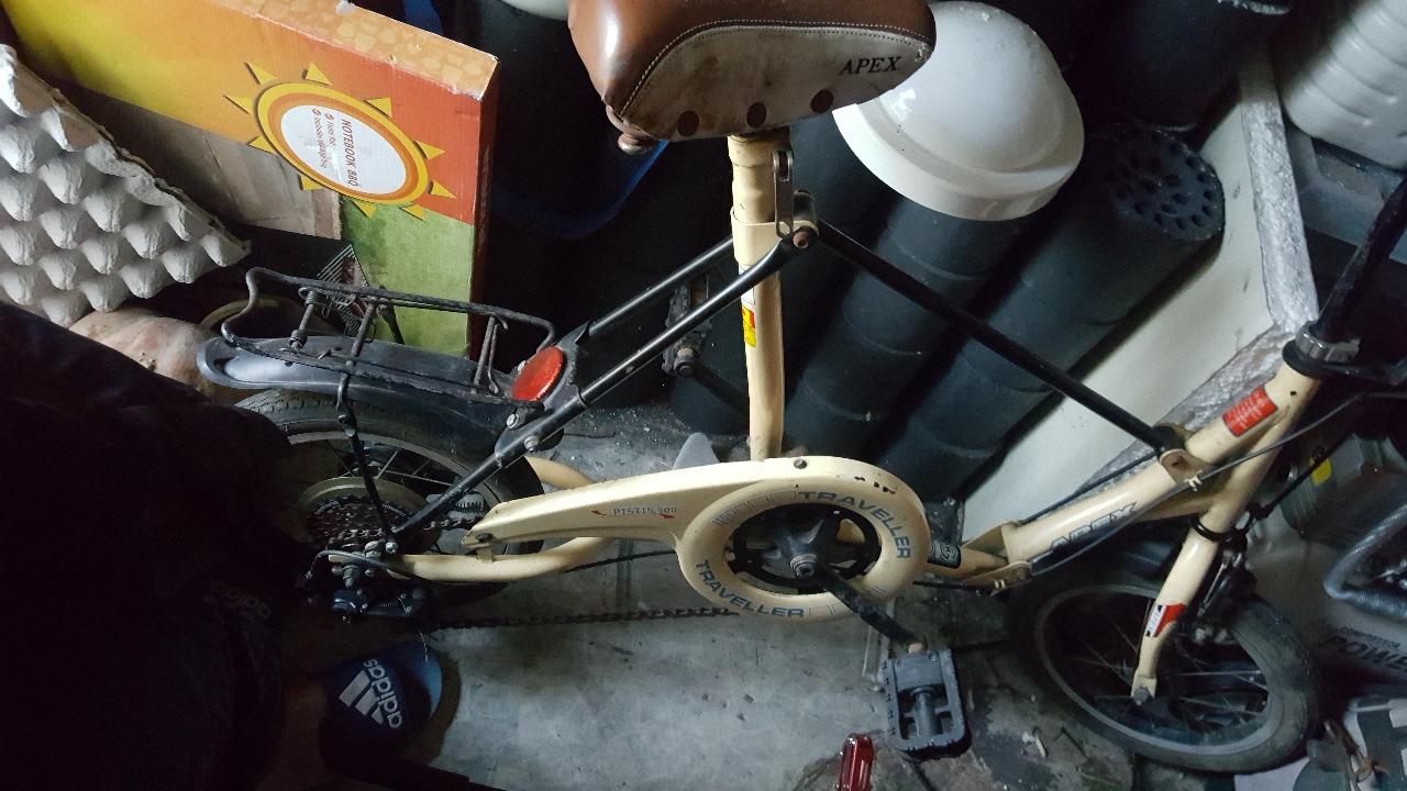 접이식.자전거.절충가?
