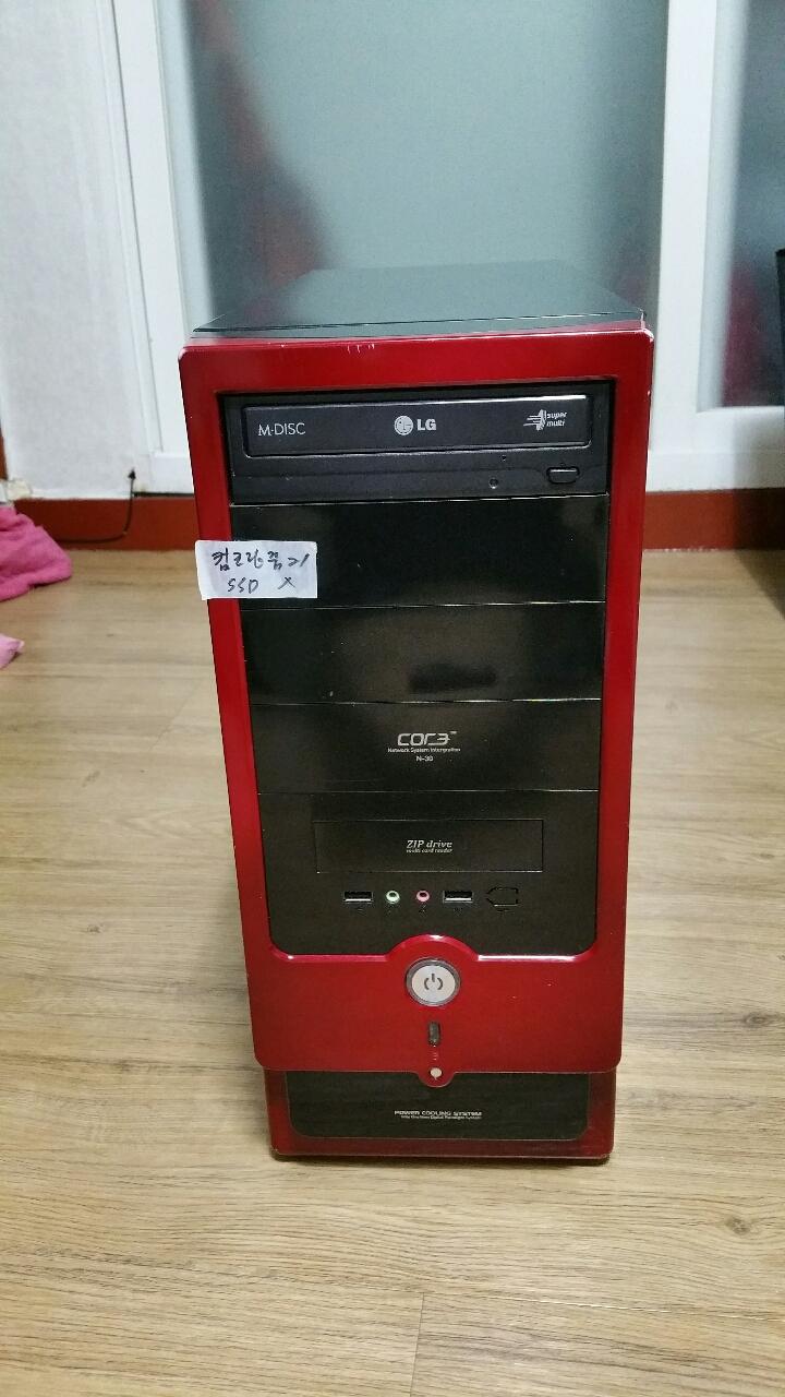 컴조립품21(E8400)