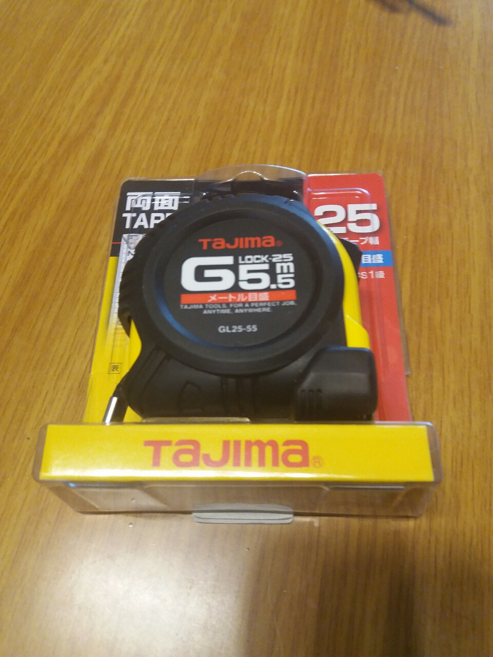 타지마 줄자 새것 gl25-55 고무그립 5.5m