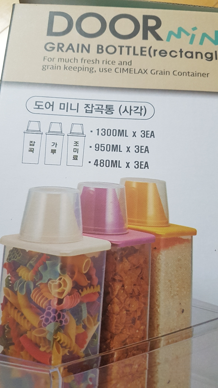 잡곡통 9개 새상품 냉장고 정리함