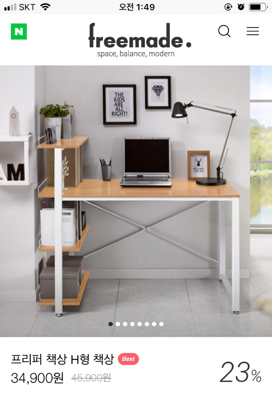 책상+스텐드 묶음 판매 반값이상 할인가격으로 올립니다.