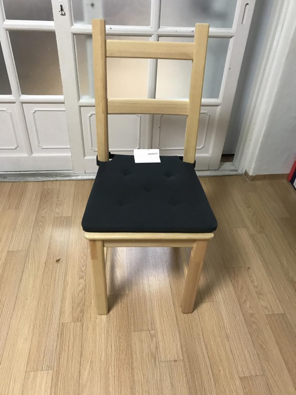 이케아 의자&방석 2P