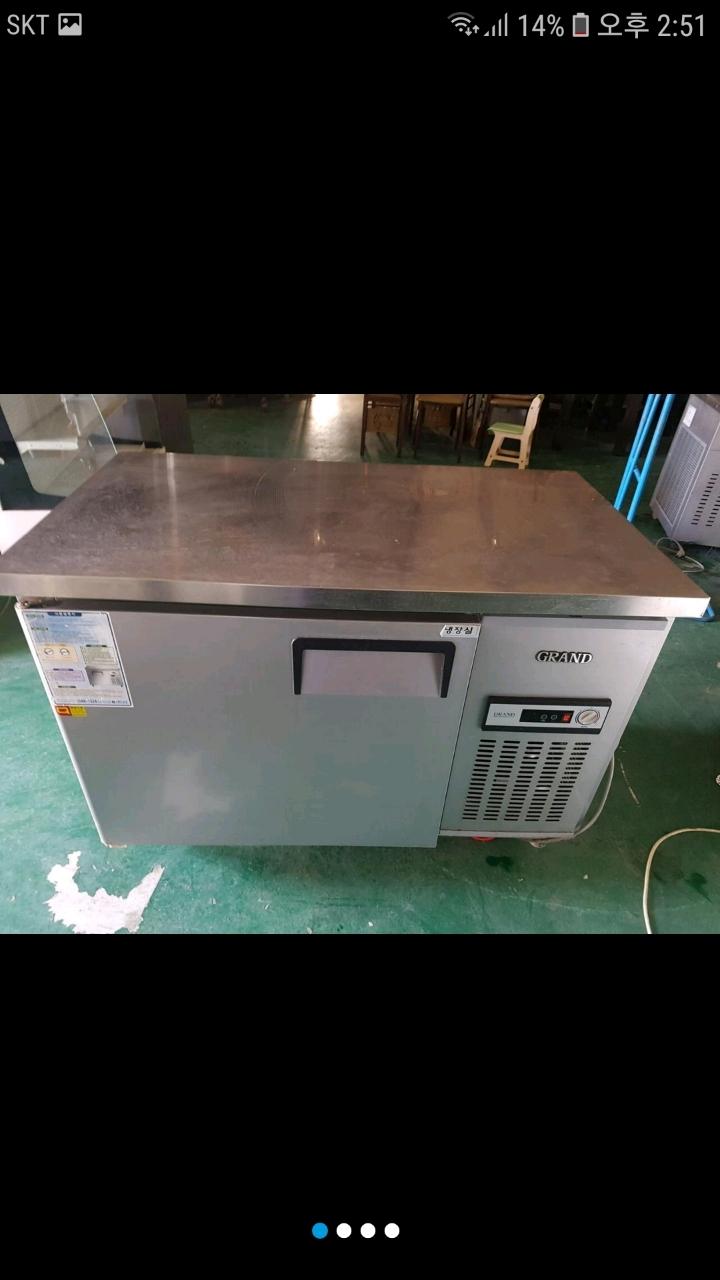 테이블냉장고 1200