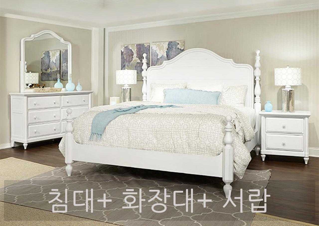 침대+화장대+서랍 AAA+