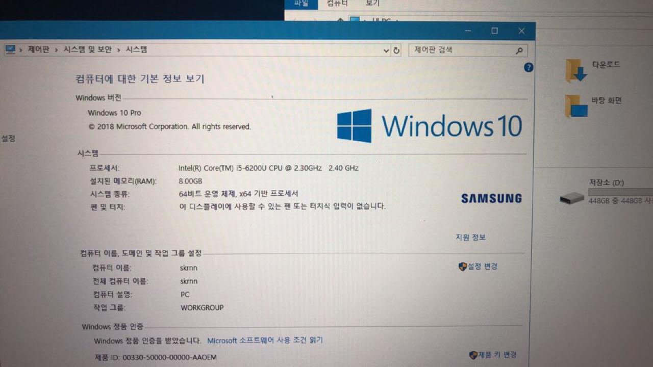 삼성 노트북 판매합니다