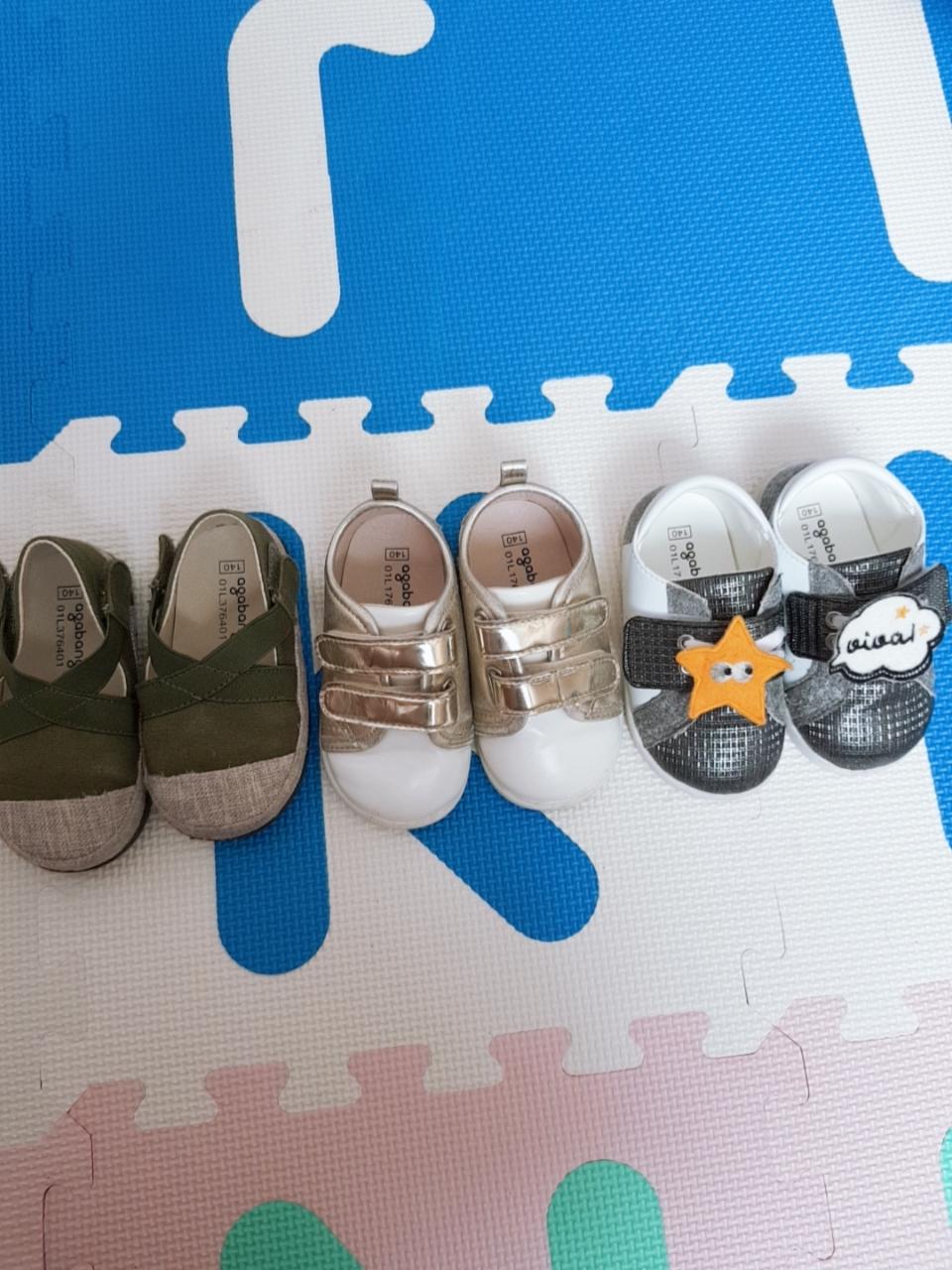 유아 신발 정리 아가방 신발 140 일괄판매