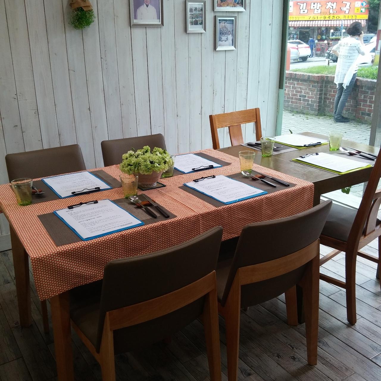 초록식탁 쿠킹클래스 모집(건강가정식/설음식)