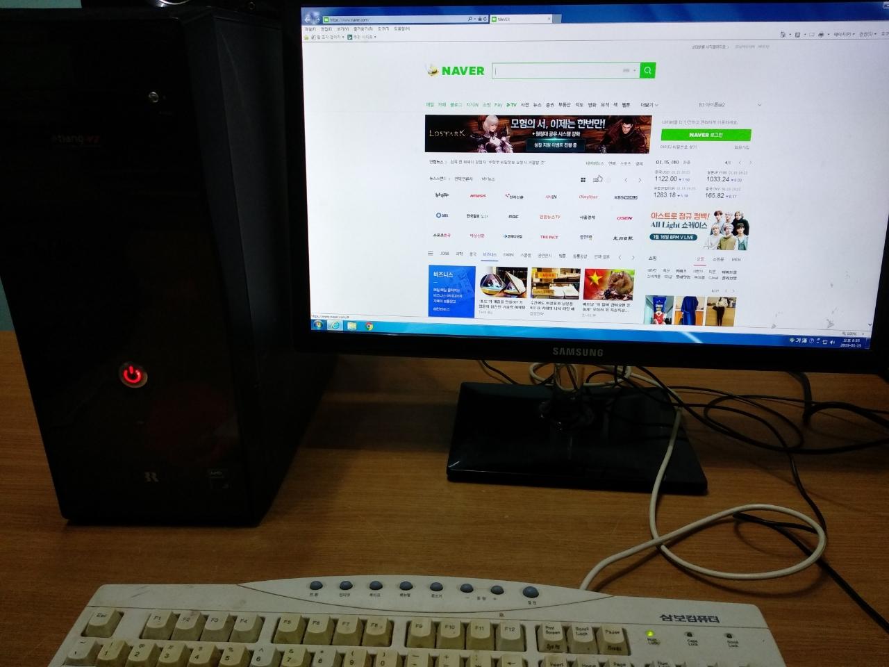 트리플코어 컴퓨터, 삼성 23인치 LED모니터