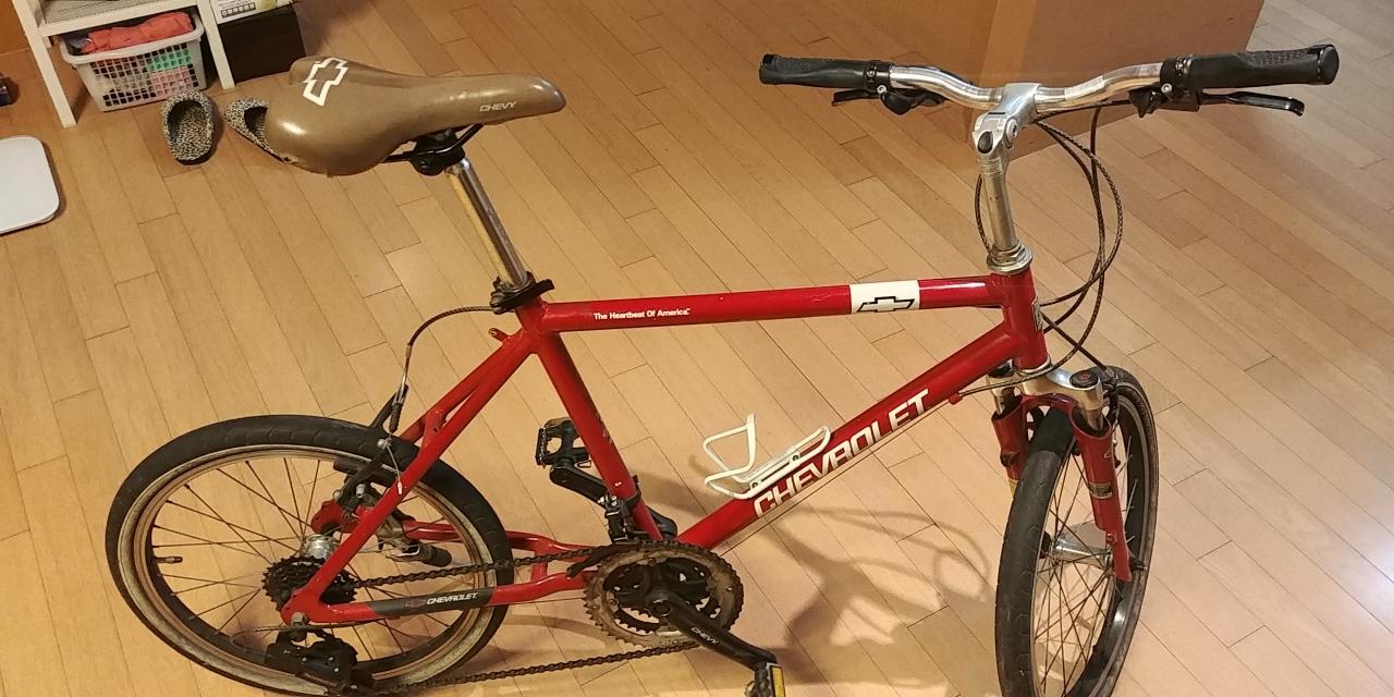 쉐보레 미니벨로 21단 자전거