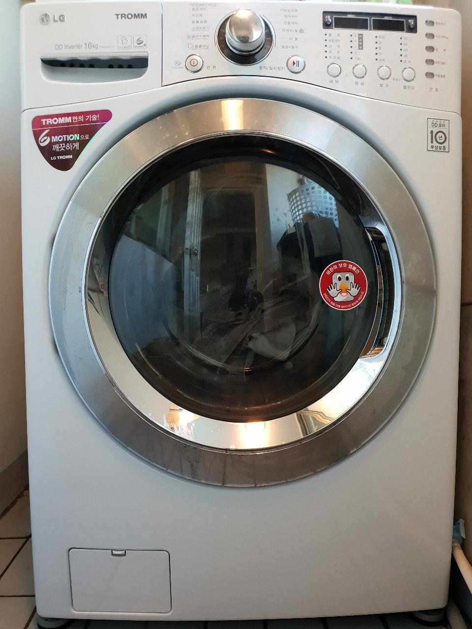 LG 트롬 드럼세탁기 6모션 16kg