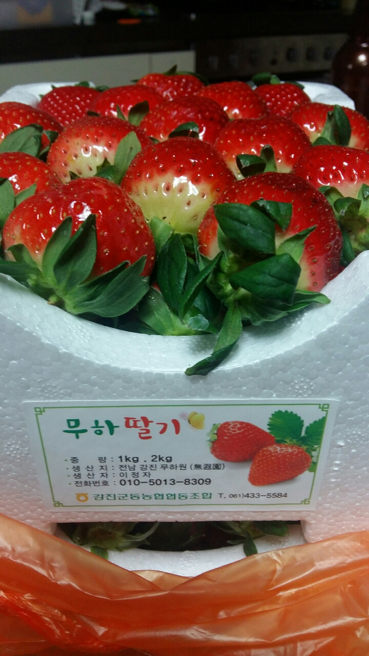 무하 딸기/특 상품(1kg/2박스 일괄)