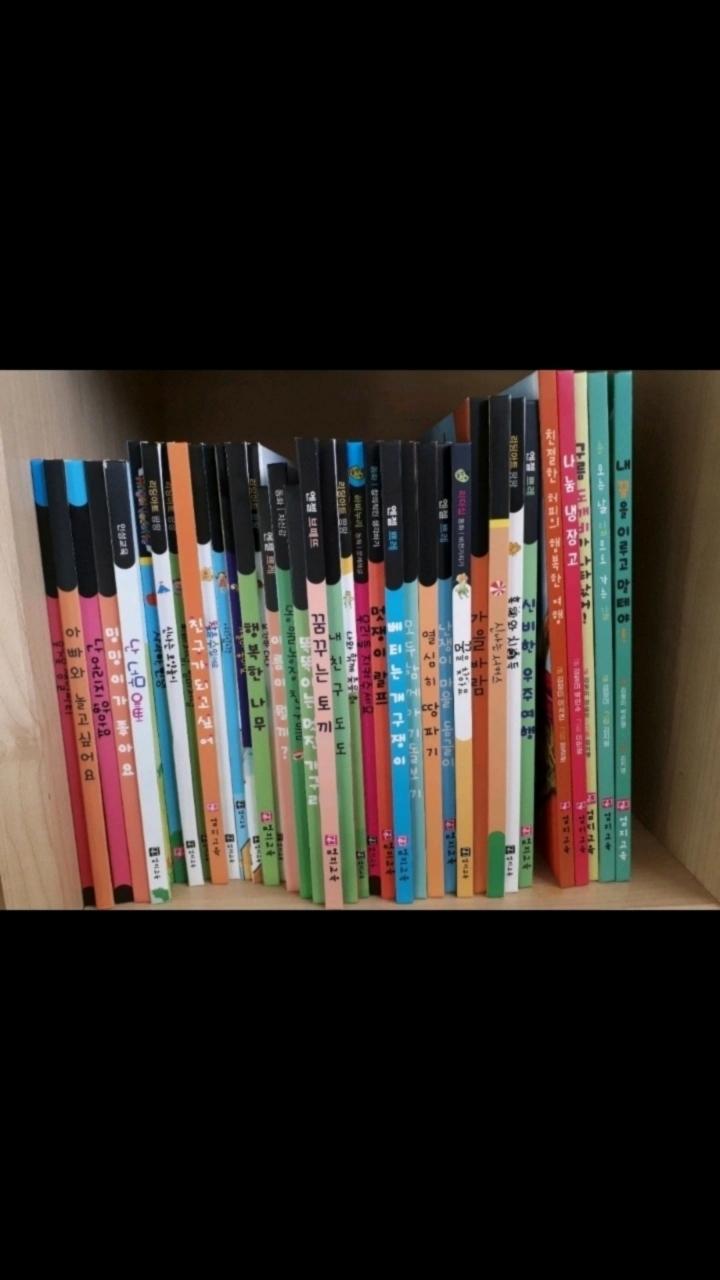 엄지교육 도서 37권