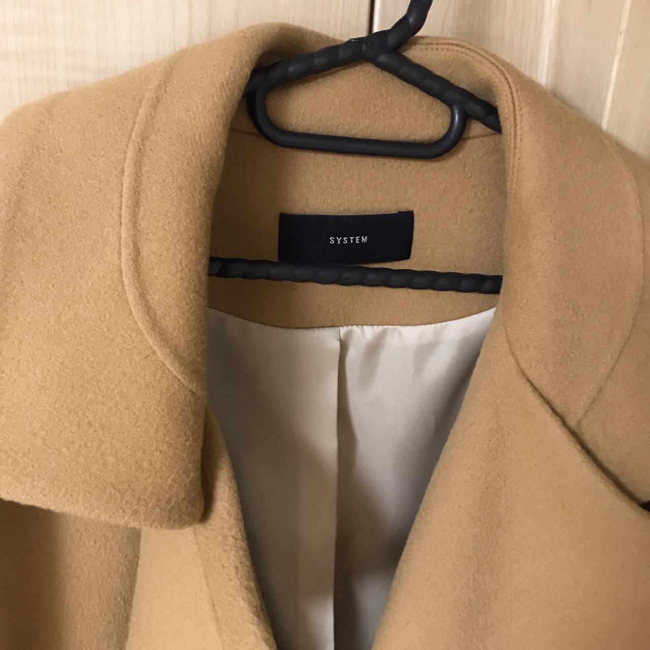 시스템 카멜 코트