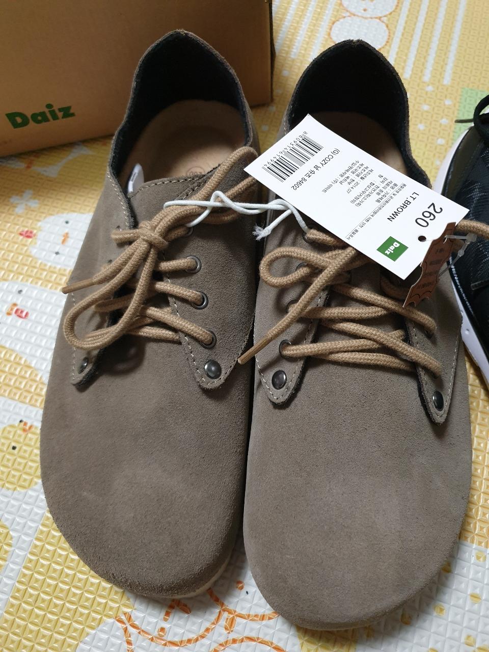 260사이즈 신발