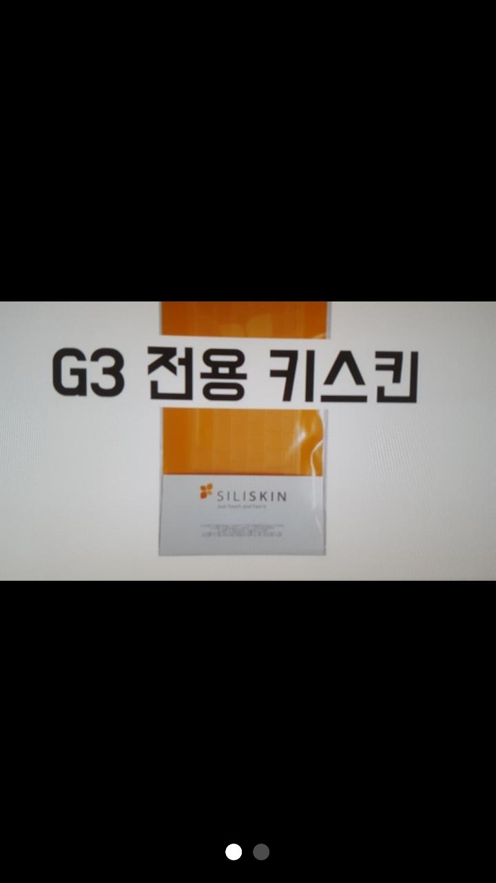 델 컴퓨터 노트북 G3용 키스킨