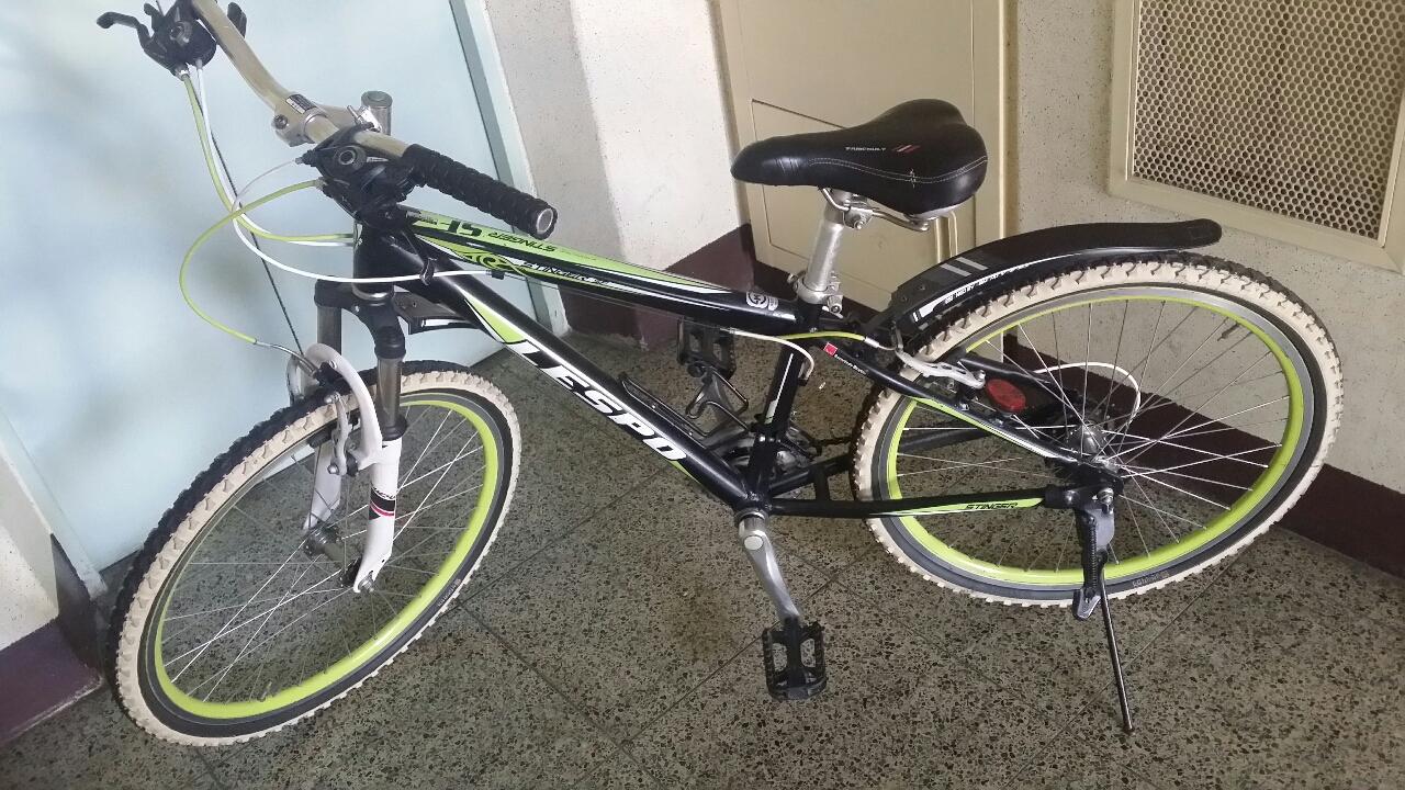 MTB 자전거