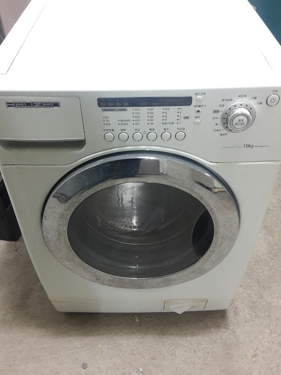 드럼세탁기팔아요