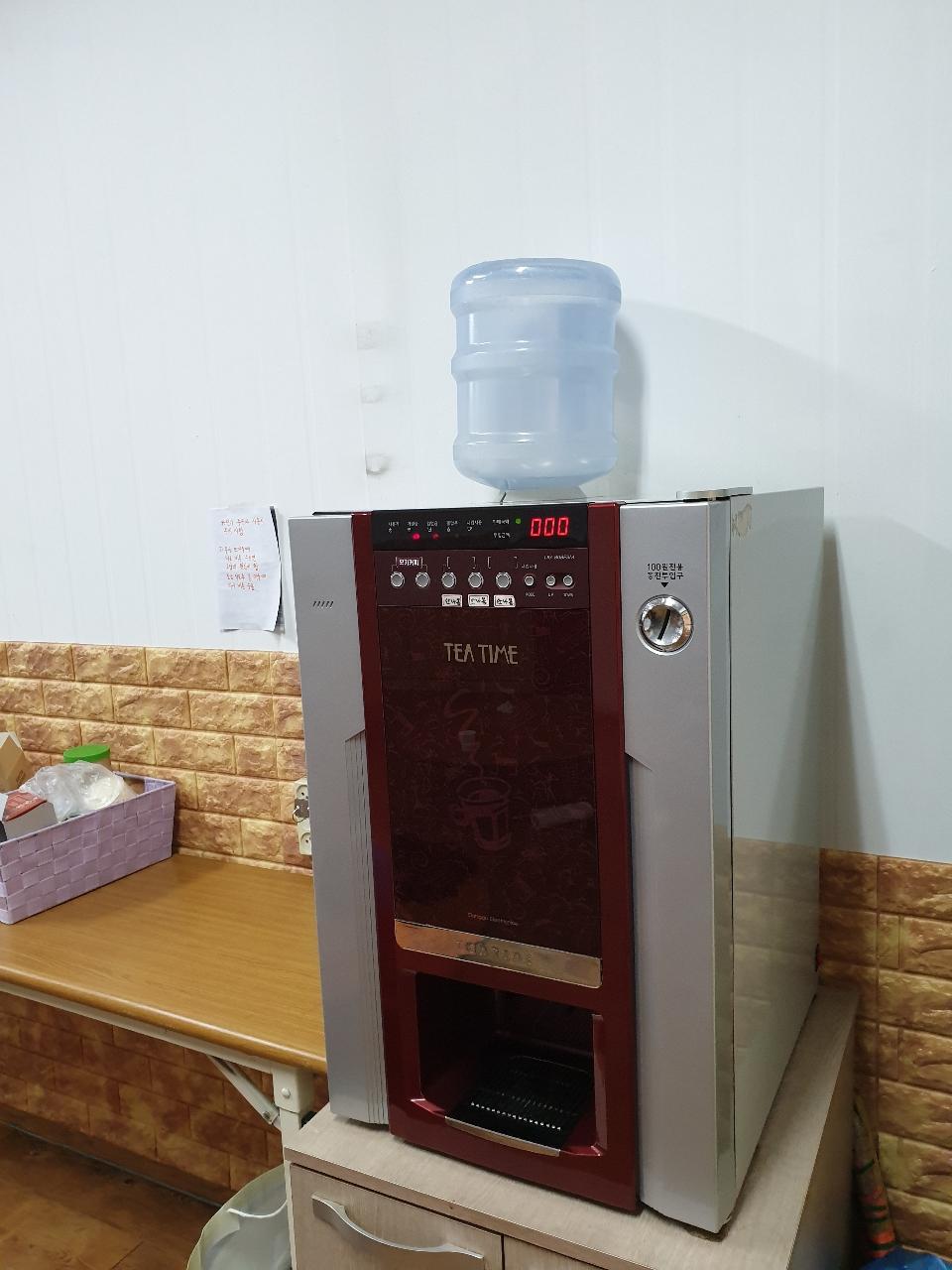 커피 자판기(동구전자)