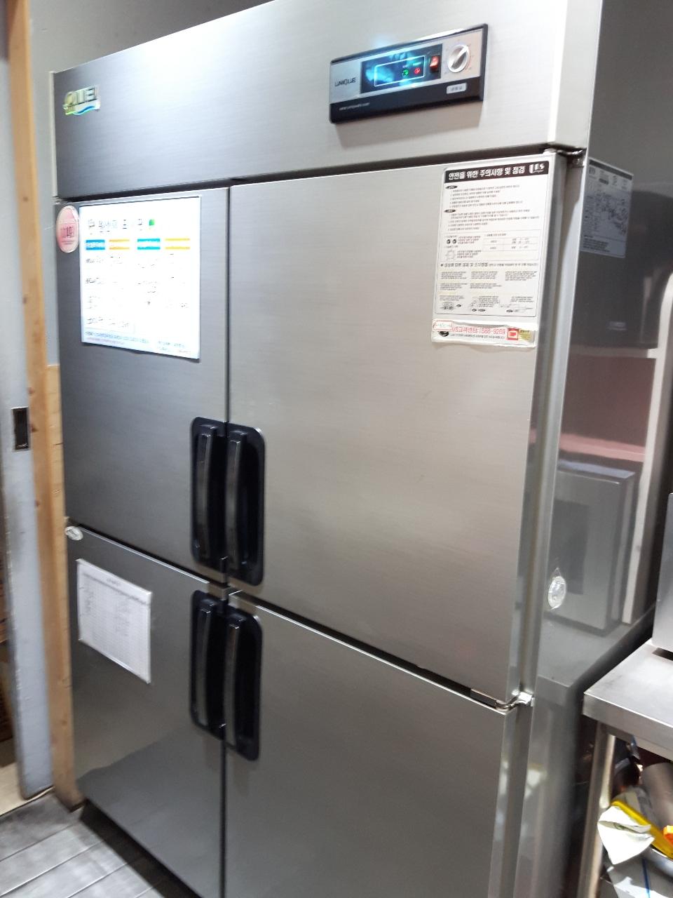 유니크 업소용 냉동고