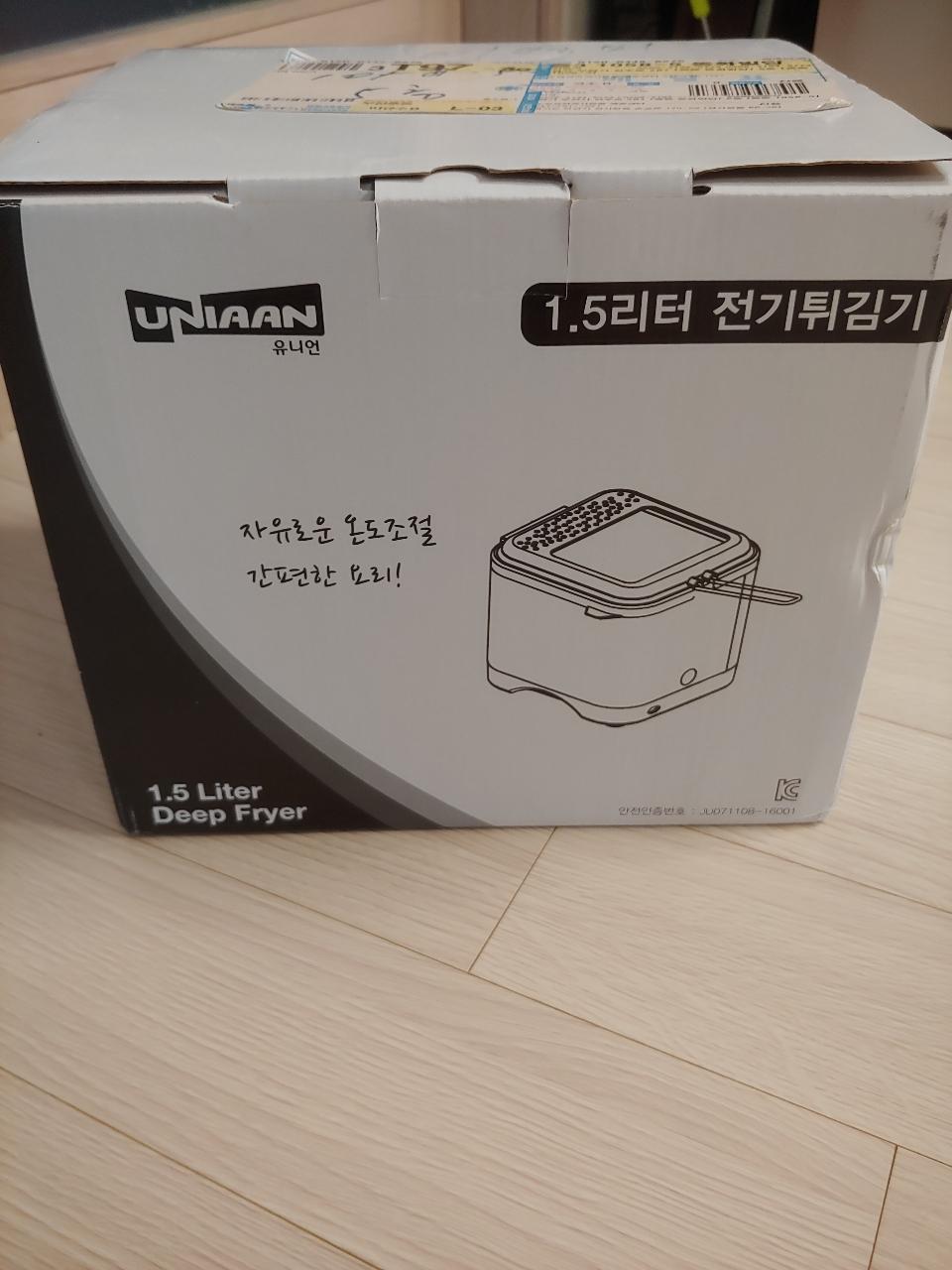 박스미개봉 새상품 유니언1.5리터 전기튀김기