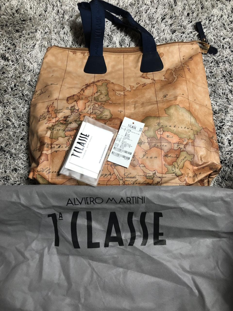 프리마클라쎄 가방