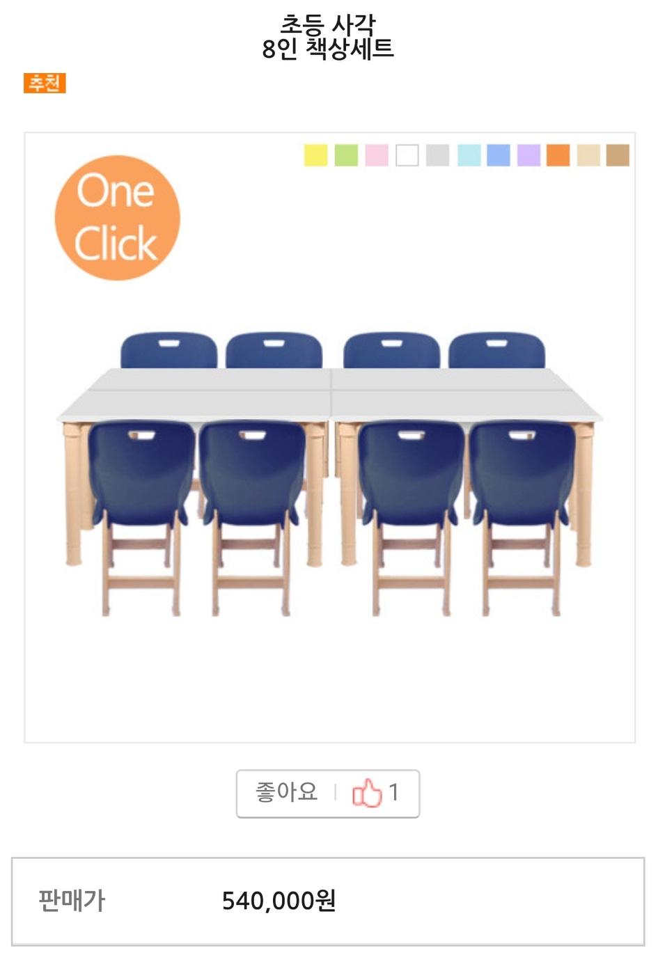 공부방 책상/의자