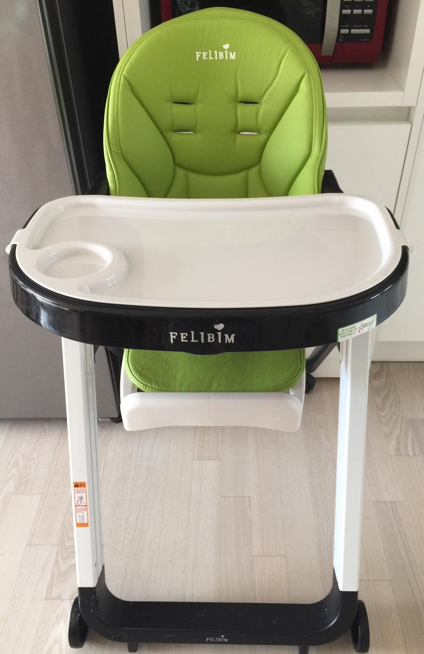아기식탁의자