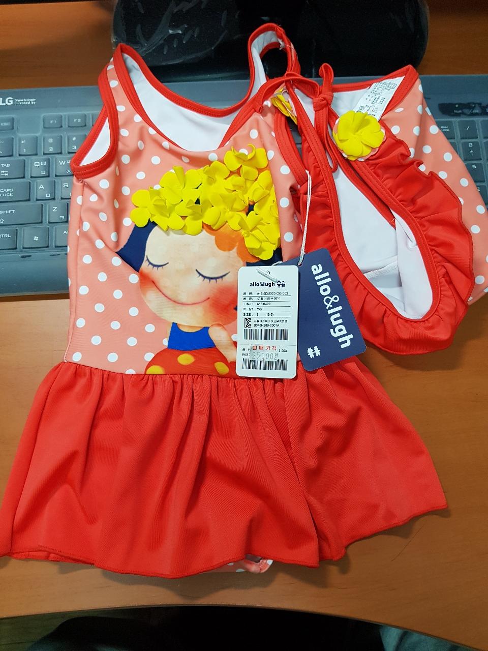 유아용 루꽃머리 수영복
