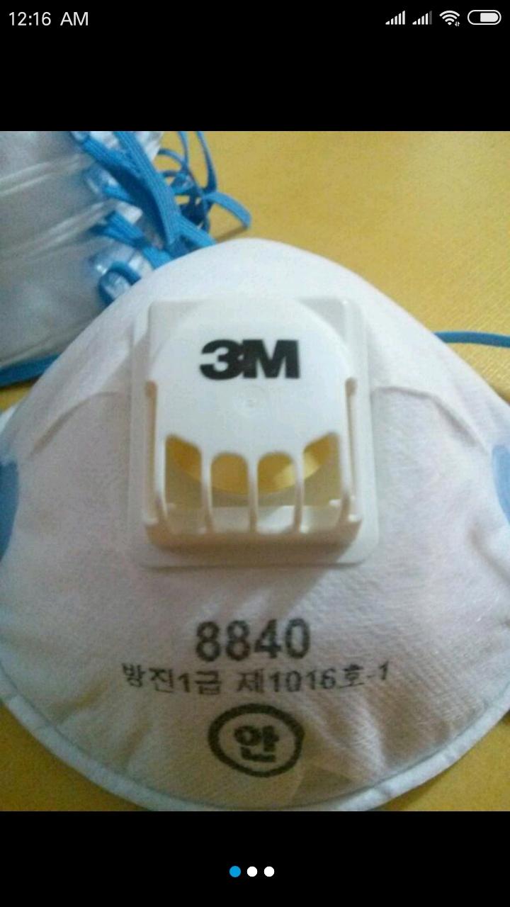 3M 방진 1급 마스크