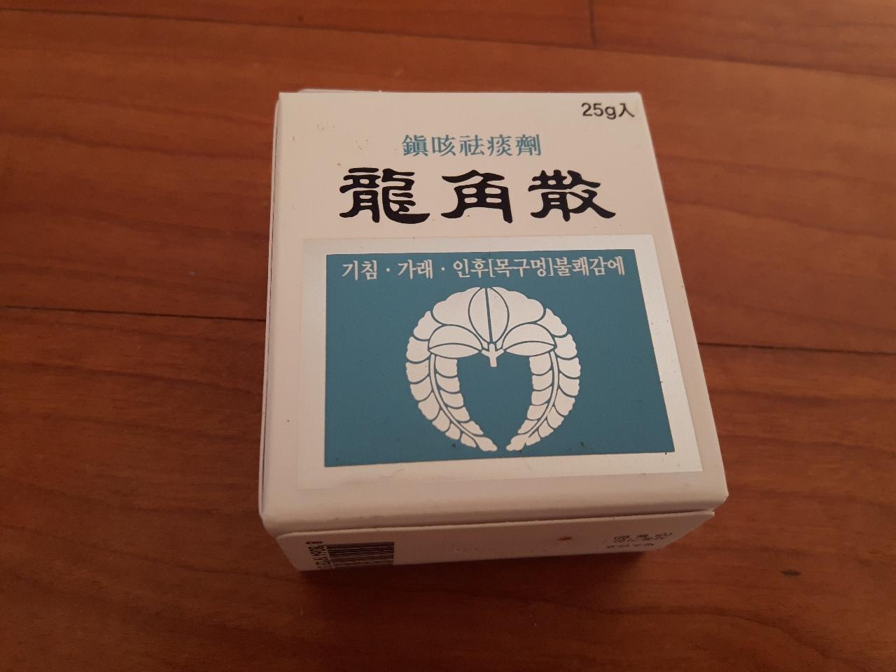 용각산 새 제품