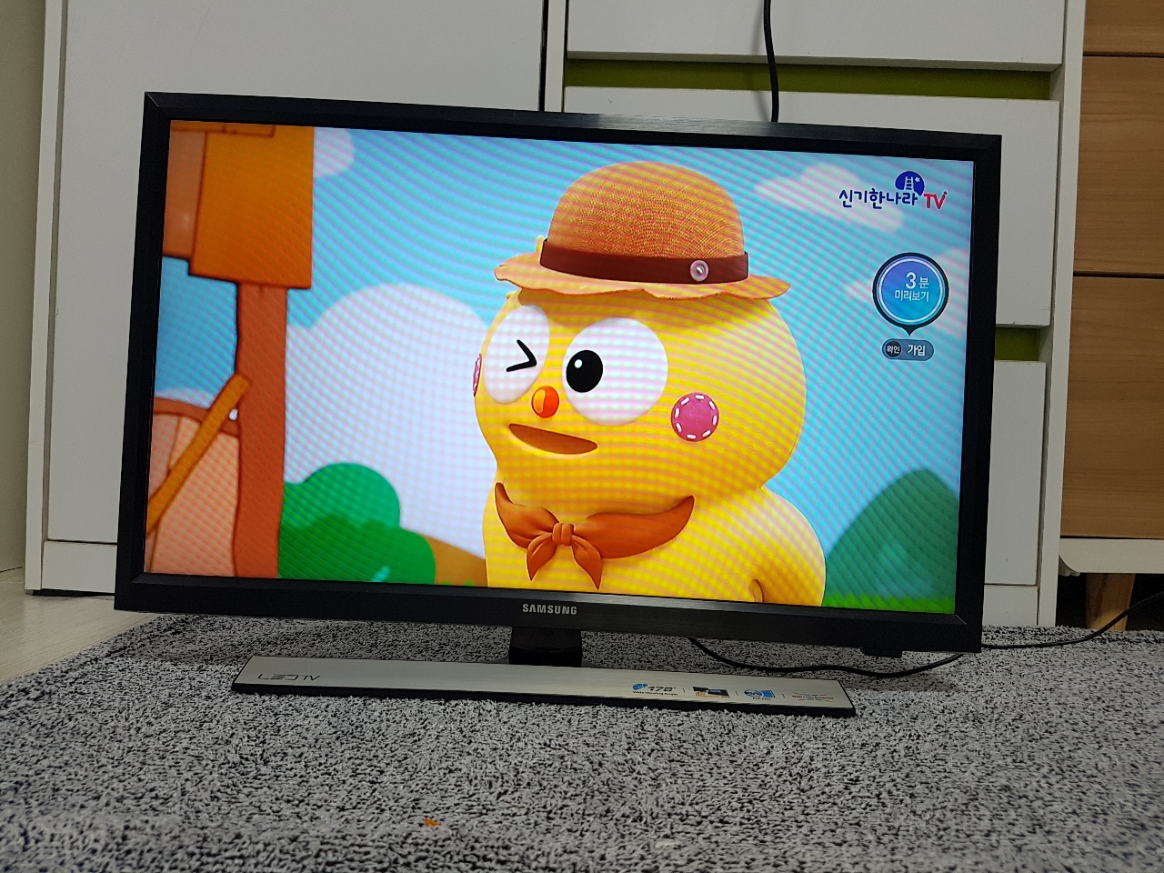 삼성LEDTV