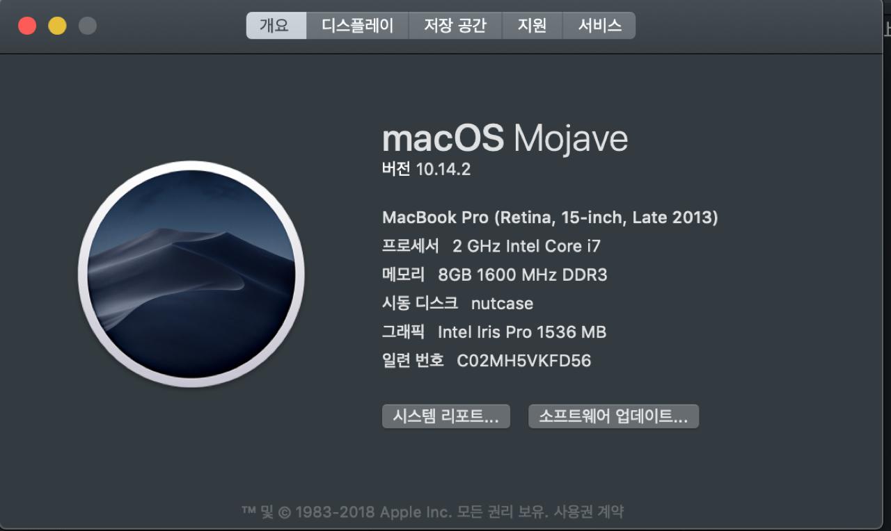 맥북프로 15인치 13late (14년 7월구매)